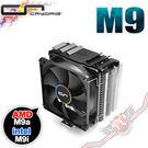 [ PC PARTY ] 快睿 Cryorig M9 CPU散熱器 9公分 M9a M9i