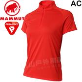 Mammut長毛象 1017-00430-2197鋅紅 女立領排汗透氣機能衣 Performance Dry登山中層衣