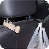 輕便易收納車用座椅掛勾 承重8kg 汽車掛勾 椅背掛勾 掛鉤