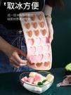 製冰格 硅膠冰格冰塊模具制冰盒凍冰塊制冰器家用自制雪糕冰棍小型速凍器 小宅妮