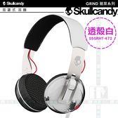 《飛翔3C》Skullcandy 骷顱糖 GRIND 葛萊系列 耳罩式耳機 透殼白 S5GRHT-472〔原廠公司貨〕