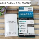 ACEICE滿版鋼化玻璃保護貼+iMos 鏡頭保護貼2入 ASUS ZenFone 8 Flip ZS672KS (6.7吋)