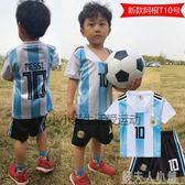 兒童足球服套裝訓練服短袖學生足球比賽服隊服班服小孩足球衣 錢夫人小鋪