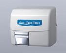 【麗室衛浴】TAP CYS-680 自動烘手機 248*170*220mm