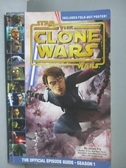 【書寶二手書T7/兒童文學_XEP】Star Wars-The Clone Wars The Official…_Jas