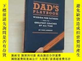 二手書博民逛書店Dad s罕見Playbook: Wisdom for Fath