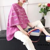 大碼純棉t恤女短袖韓版潮寬松【時尚大衣櫥】