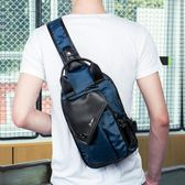 胸包男韓版潮單肩包休閒運動男士包包斜背包牛津布青年小背包潮牌  卡布奇諾
