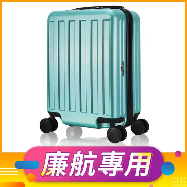 行李箱 旅行箱 奧莉薇閣18吋可加大PC硬殼 Princess 薄荷綠 廉航登機箱