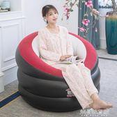 懶人充氣沙發 可愛創意單人午休躺椅 可折疊休閒沙發榻榻米椅子 解憂雜貨鋪