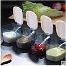 茶花調味盒歐式極簡塑料廚房用品鹽罐瓶mj528【VIKI菈菈】