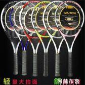 網球 網球拍初學者單人專業全碳素大學生一體拍雙人帶線回彈訓練器套裝 igo 阿薩布魯