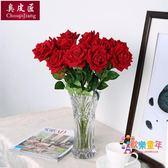 仿真玫瑰花套裝花束假花玫瑰花客廳餐桌擺件花藝插花干花擺設裝飾 XW