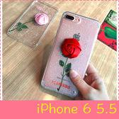【萌萌噠】iPhone 6/6S Plus (5.5吋) 歐美風 閃粉滴膠透明保護殼 立體玫瑰花 全包矽膠軟殼 手機殼