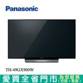 Panasonic國際49吋日本製4K六原色智慧連網電視TH-49GX900W含配送到府+標準安裝【愛買】
