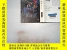 二手書博民逛書店日文書一本罕見女刑事 死Y198833