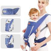嬰兒背帶前抱式四季通用多功能寶寶腰凳   SQ12572『美鞋公社』