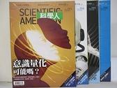 【書寶二手書T1/雜誌期刊_JHD】科學人_193~198期間_4本合售_意識量化可能嗎?