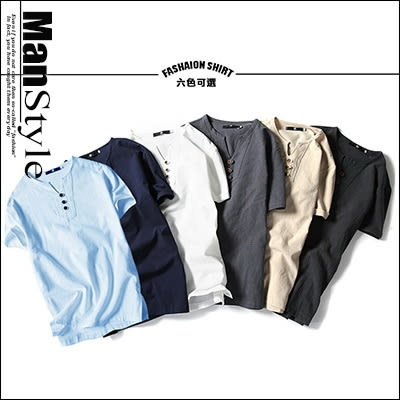 任選2件699素面T恤日系亞麻素面開叉短袖V領薄款套頭T恤上衣男【09B0727】