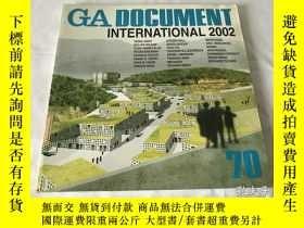 二手書博民逛書店GA罕見Document 70(英、日、雙語)Y8204 世界建築 世界建築