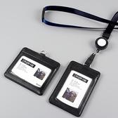 識別證真皮真皮證件卡套荔枝特殊紋理胸牌門禁身份員工工作掛繩吊帶廠 伊蘿 99免運