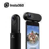 INSTA360 ONE 360°4K全景相機 (公司貨) 適用:iPhone系統   [*另有販售專接座適用安卓系統]