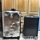 意大利旅行箱個性拉桿箱萬向輪超輕破損行李箱男女登機箱20/24/28 魔方數碼館WD