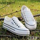 春夏韓版低筒白色帆布鞋女學生厚底鬆糕鞋魔術貼單鞋平跟休閒板鞋【小艾精品】