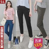 【五折價$375】糖罐子口袋皮標車線造型純色縮腰長褲→預購(S-L)【KK6478】