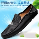 懶人鞋 新款夏季透氣男士休閒皮鞋真皮軟底鞋男潮流一腳蹬 【快速出貨】