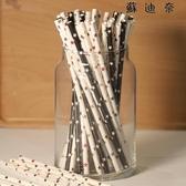 星星紙吸管 環保紙裝飾吸管 25只裝