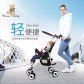手推車 泰迪便攜手推車小巧簡便折疊手推車輕便可坐寶寶兒童簡易四季迷你T