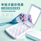 3N隱形眼鏡盒自動清洗器美瞳眼境盒子可愛多副裝12宮格收納盒大ZJ [快速出貨]