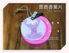 心動小羊^^DIY矽膠模具肥皂香皂模型矽膠皂模藝術皂模具香磚擴香石麛鹿香薰片模具(單孔)