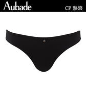 Aubade-熱浪S-L三角褲(黑)CP