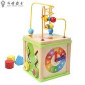益智玩具特寶兒多功能兒童繞珠百寶箱早教益智玩具限時特惠下殺8折
