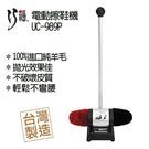 淘禮網 巧福電動擦鞋機UC-989P...