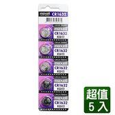 Maxell 硬幣鋰電池CR1632  3V [1卡5顆]