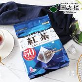 日本 國太樓 立體三角包格雷伯爵紅茶 (50袋入) 100g 立體三角包 伯爵紅茶 紅茶 三角茶包 沖泡飲品