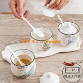 陶瓷調料罐盒廚房用品鹽罐子家用組合裝佐料瓶調味盒三件套【輕派工作室】