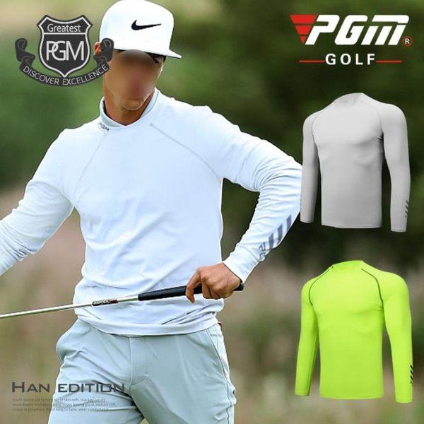 PGM新款 高爾夫男士服裝 冰絲打底衫 速干透氣球衣 比賽同款LG-28303