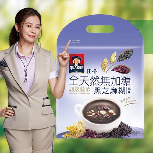 桂格超級穀珍黑芝麻糊風味23.5g*10入/袋【愛買】
