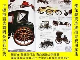 二手書博民逛書店History罕見of the Car in the world book Benz Rolls-Royce Ja