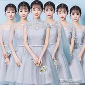 伴娘禮服女韓版姐妹團禮服裙中式派對灰色畢業小禮服短款 可可鞋櫃