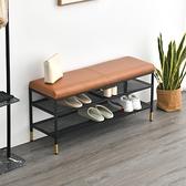 北歐換鞋凳家用 門口穿鞋凳長條凳可坐式鞋櫃入戶鞋凳沙發凳子AQ 有緣生活館