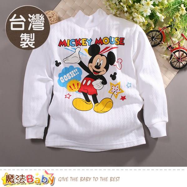 兒童居家上衣 台灣製迪士尼米奇正版三層棉立領保暖內衣 魔法Baby