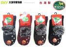 HW-A77 素面絨毛止滑休閒羊毛襪 加厚保暖 男女適用 台灣製