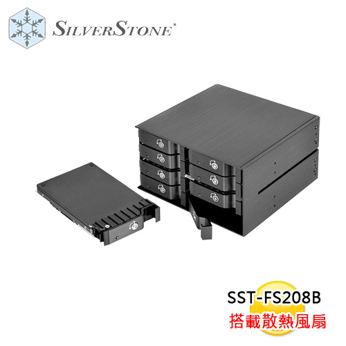 SilverStone 銀欣 SST-FS208B 搭載散熱風扇 擴充槽 需佔用機殼5.25槽2個