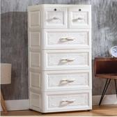抽屜式收納櫃兒童衣服玩具整理櫃【白色【50 面寬】五層】需組裝