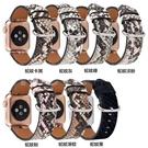 apple watch 1-6 適用蘋果1-6代手錶錶帶 蛇紋真皮印花錶帶 iwatch se新款真皮錶帶